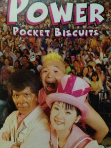 pocket_biscuit